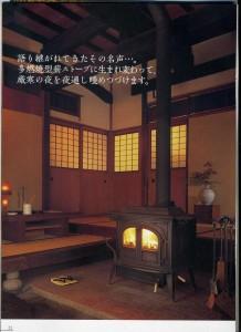 日本の家屋にもなじむ