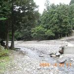茨川入り口